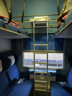 Shared sleeping compartment in a Venice-Paris night train